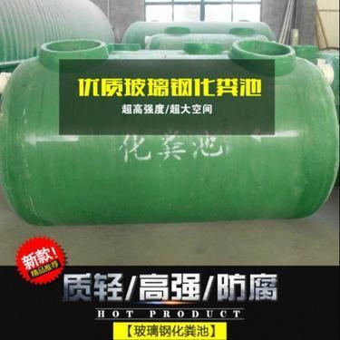 河北国利环保 厂家现货供应 缠绕式玻璃钢化粪池 可加工定制 玻璃钢化粪池
