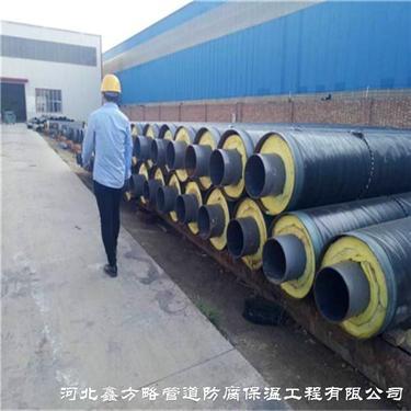 信誉生产厂家  预制直埋塑套钢保温管 聚氨酯保温螺旋钢管 DN350玻璃钢保温管道
