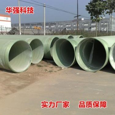 质量保证 厂家直销 _专业生产玻璃钢管道耐磨耐腐蚀大口径管道