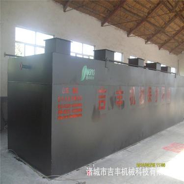 屠宰污水处理设备 一体化屠宰场污水处理设备 成品玻璃钢化粪池