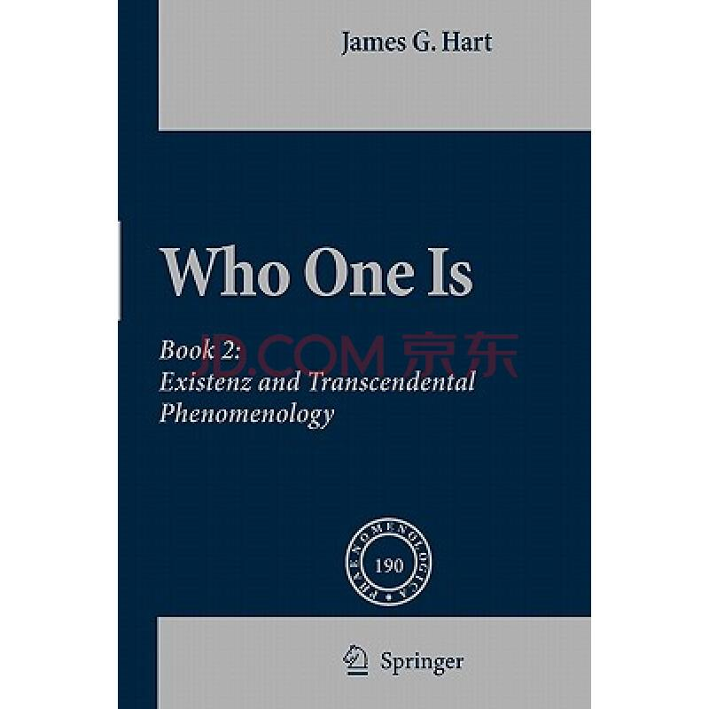Who One Is: Book 2: Existenz and Transcendental [平装]