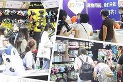 标题:线下萌宠狂欢趴,2020CPF重庆宠物展12月闪亮登场!