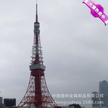 中煜德纳制造销售100米 广播电视塔 质量保证 欢迎选购
