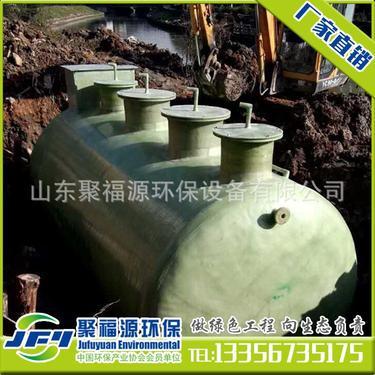 实力厂家 专业供应一体化地埋式污水处理设备 玻璃钢化粪池