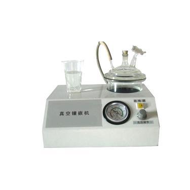 宏弘 XQ-L02 真空冷镶嵌机 外观精致 售后保障 金相实验室设备 物美价廉