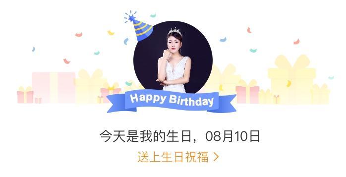 康恩贝滋尔滨招商总监小米的微博_微博