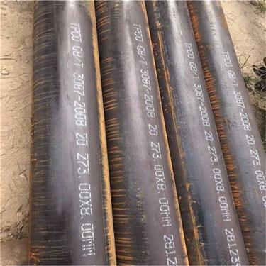 gb3087无缝钢管 20G高压锅炉管 GB3087锅炉管 20G无缝钢管
