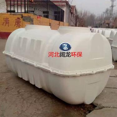 0.5/0.8/1/1.5/2/2.5立方模压化粪池 玻璃钢化粪池厂家 SMC模压化粪池