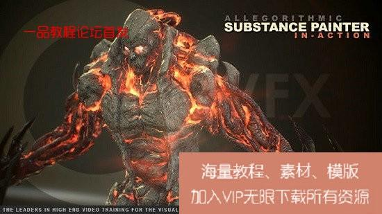 Substance Painter高精细贴图绘制训练视频教程 cmiVFX Substance Painter In Action