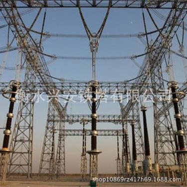 生产厂家、制作加工变电站电力架构 变电站架构 双回路电力塔