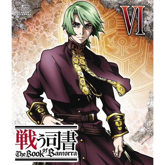 Tatakau Shisho - The Book Of Bantorra Vol.6 [Limited Edition]