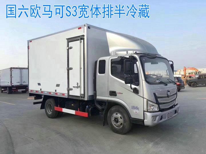 福田排半冷藏车18271511768