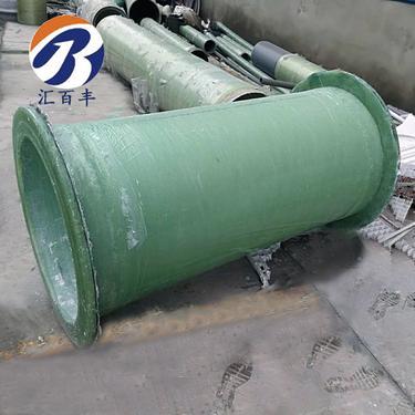 耐酸碱有机玻璃钢风管 大口径玻璃钢通风管道 废臭气收集玻璃钢管道