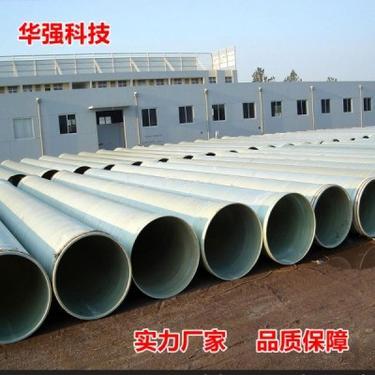 华强厂家专业设计安装玻璃钢管道玻璃钢夹砂管道