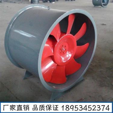 厂家定制直筒式斜流风机 玻璃钢斜流风机 管道式斜流风机