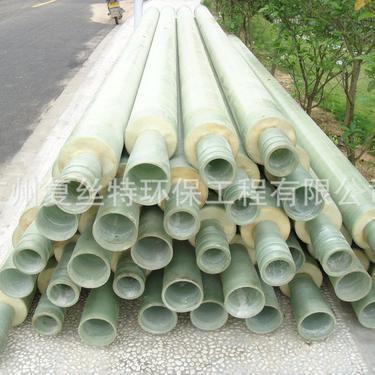 广州厂家供应使用温度在-30-120度聚氨酯预制直埋玻璃钢保温管道