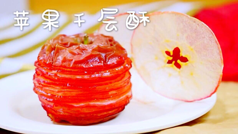 《奇特的美食!秘制苹果千层酥,甜到心里》做饭视频西瓜影音在线观看_百度云BD迅雷下