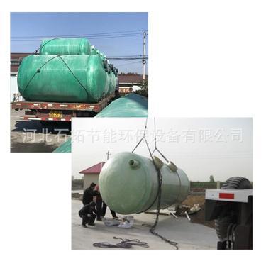 家用新农村污水改造三格玻璃钢隔油池污水化粪处理池20立方 化粪池 玻璃钢化粪池 模压化粪池 缠绕化粪池