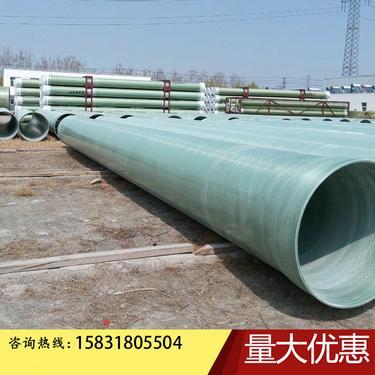 批发供应污水管电缆保护管通排风管  高强度玻璃钢管道