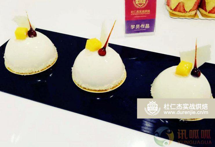 无锡西点培训班面包烘焙学蛋糕裱花蛋糕师培训班 - 莱芜新闻网