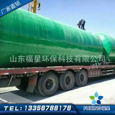 福星环保 厂家直销一体化地埋式污水处理设备 玻璃钢化粪池