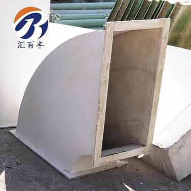 无机玻璃钢风管价格低,河北厂家直销阻燃玻镁无机玻璃钢通风管道