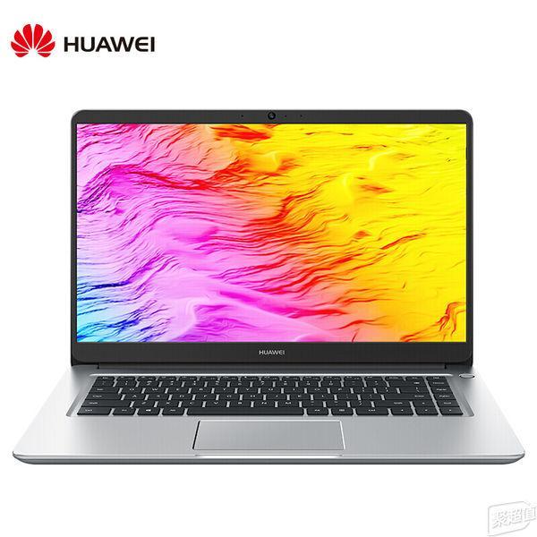 苏宁SUPER会员:HUAWEI 华为 MateBook D 15.6英寸笔记本(i5-8250U、8G、1TB+128GB、
